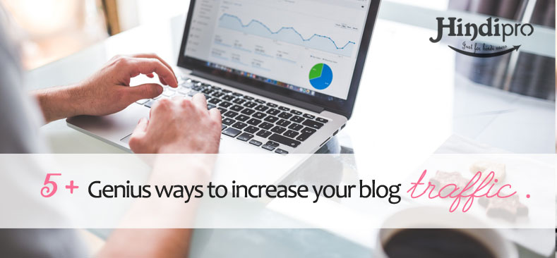 blog-traffic-increase