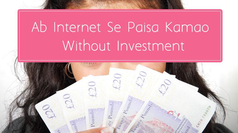 make-money online