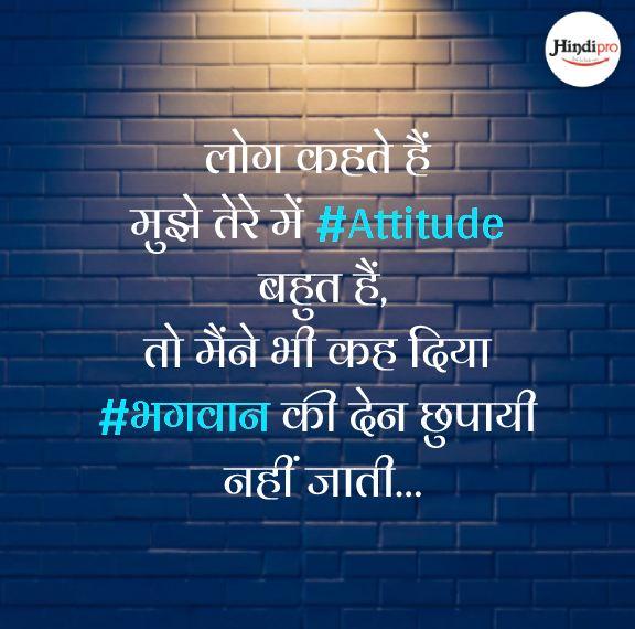 Status attitude 31+ Best
