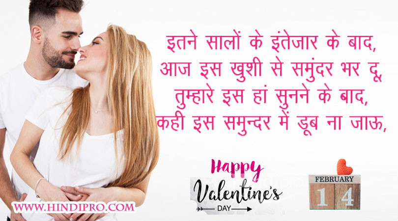 happy-valentine-day.images