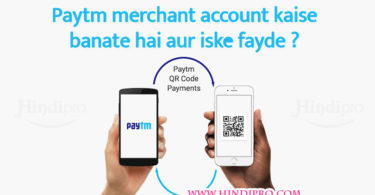 paytm-merchant-account