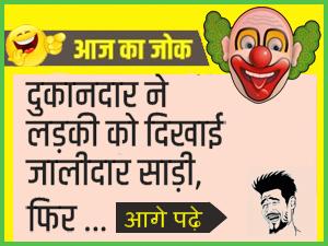 funny jokes - jokes wale baba