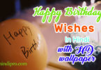 Happy Birthday Wishes In Hindi with HD wallpaper