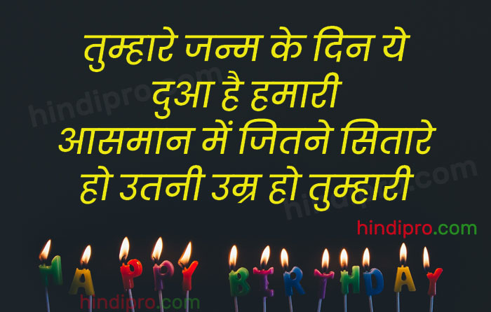 Sweet Happy Birthday Messages and Wishes For Friends