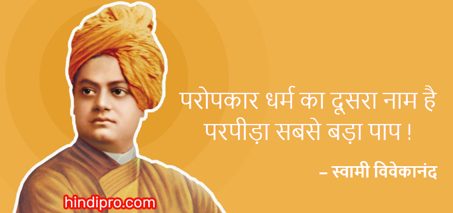 Swami Vivekananda Biography - Life History, Teachings, Facts & Death