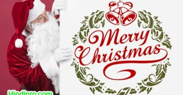 (101) Merry christmas images free Download [HD]