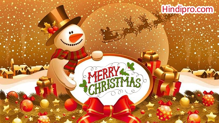 Merry Christmas Images Free.101 Merry Christmas Images Free Download Hd Hindipro