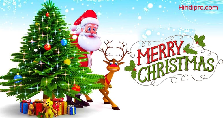 Merry Christmas HD Images, Wallpapers And Xmas Pictures Free Download