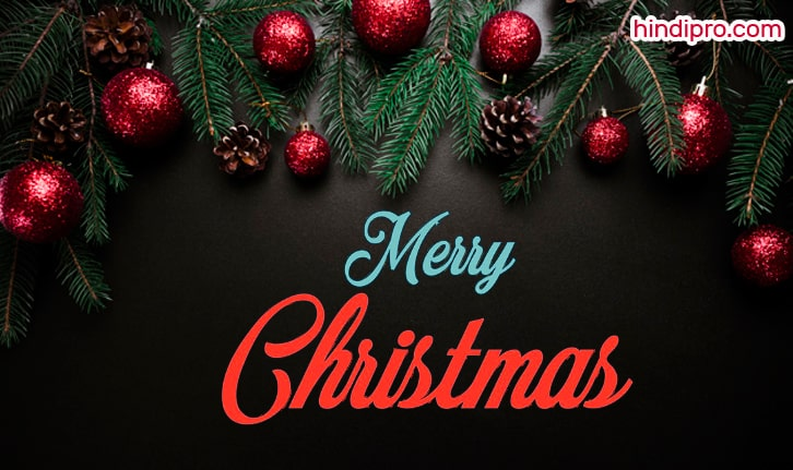 Merry Christmas Images Hd.101 Merry Christmas Images Free Download Hd Hindipro