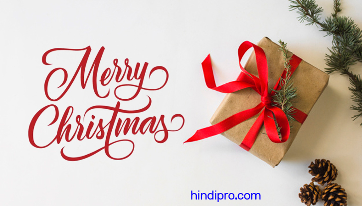 Images for Download merry christmas