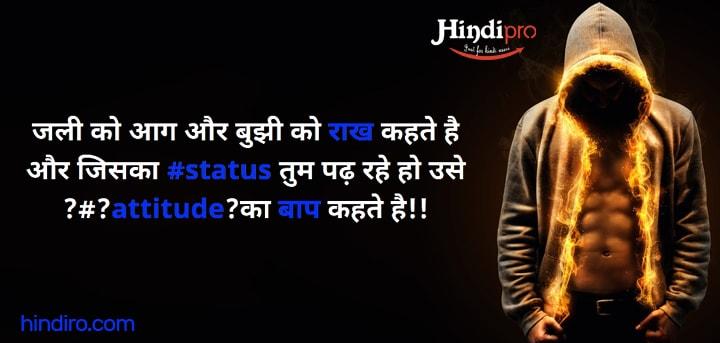 Attitude Status Badshahi, Khatarnak, Dusman