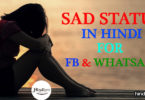 Sad Status in Hindi For FaceBook/Whatsapp