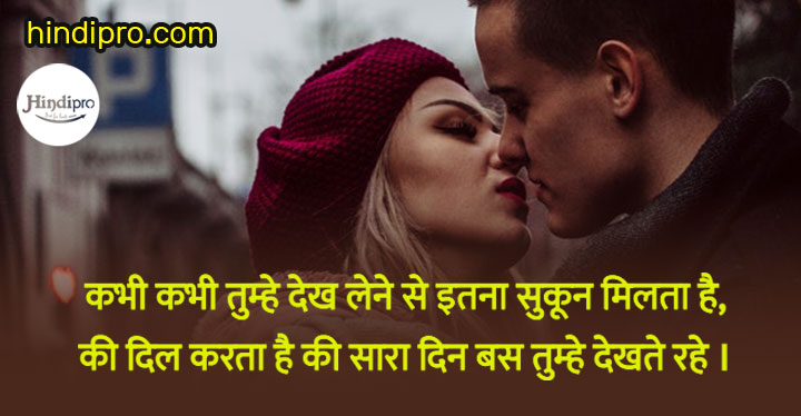 Latest and best Love status in hindi for Facebook/Whatsapp :