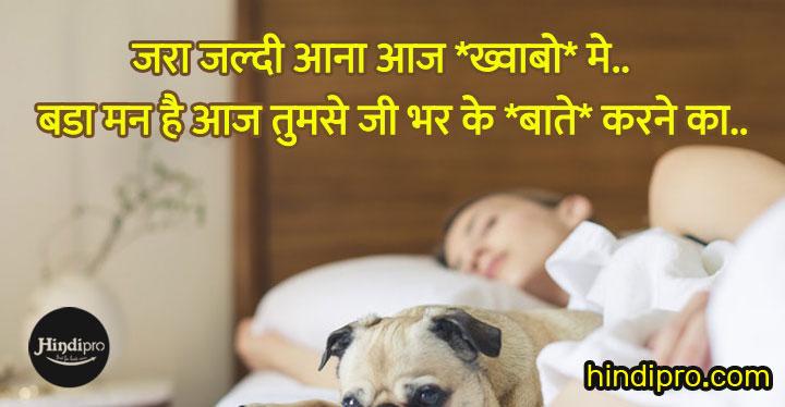 Cute Love Facebook Status in Hindi,