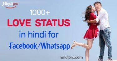 Love status in hindi for Facebook/Whatsapp