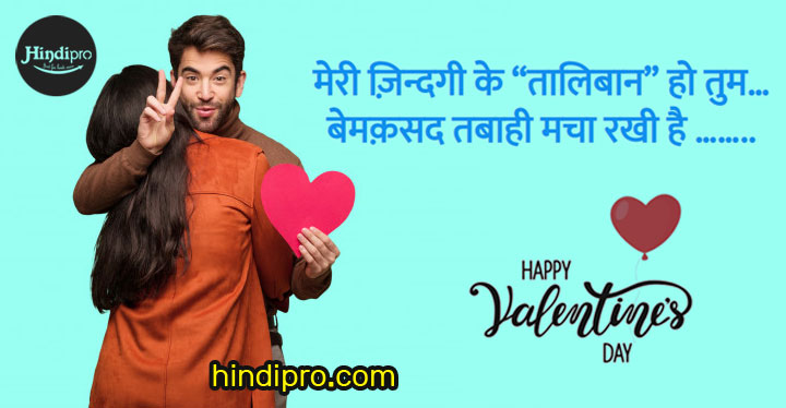 Happy Valentines Day Whatsapp Status and Quotes