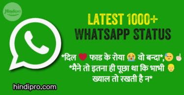 Latest 1000+ Whatsapp Status in hindi and english
