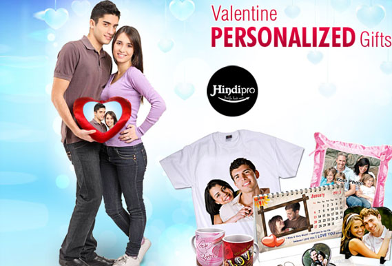 Personalized Valentine Gifts For Him Online