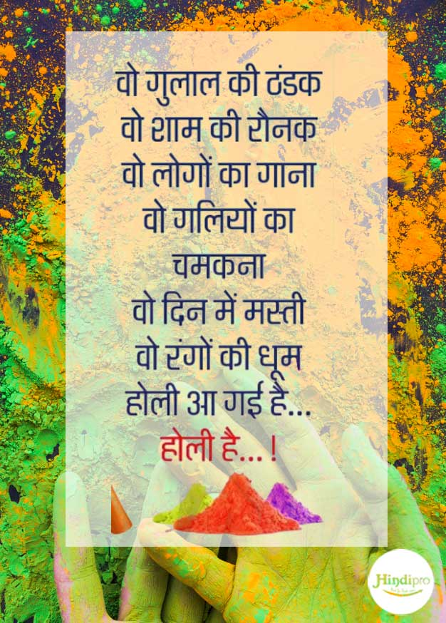 Happy Holi Images, Wallpapers, Photos, Pics, Pictures & GIFs in 2019
