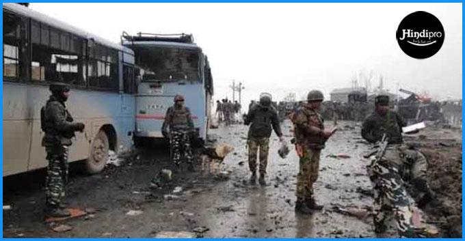 पुलवामा हमला (Pulwama Attack)