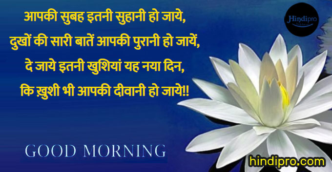 good-morning-images-wishes