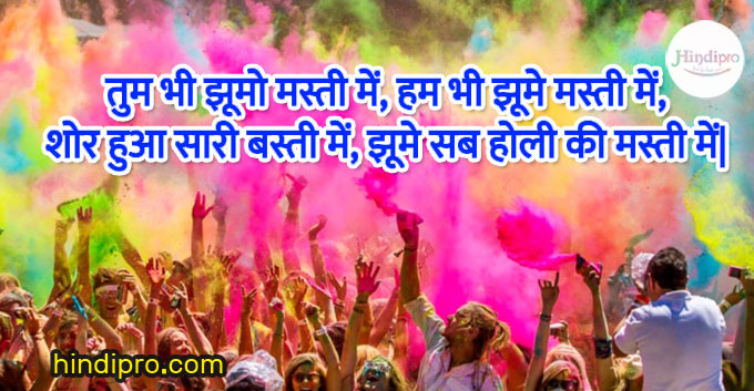 holi wishes Picture and greetings