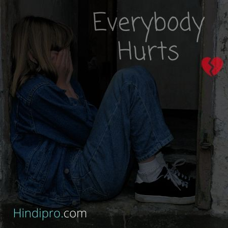 Sad DP for Whatsapp, fb Profile Picture • Hindipro