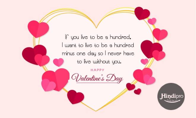 2020 Happy Valentines Day Quotes, saying for Lover, Friends ...