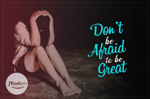 Motivational Inspirational Quotes About Life