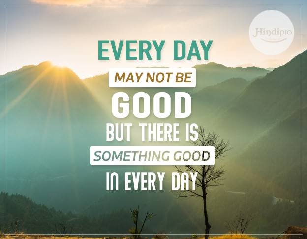 Positive Thought For The Day Quotes For students