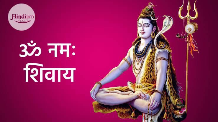 bhagwan images download