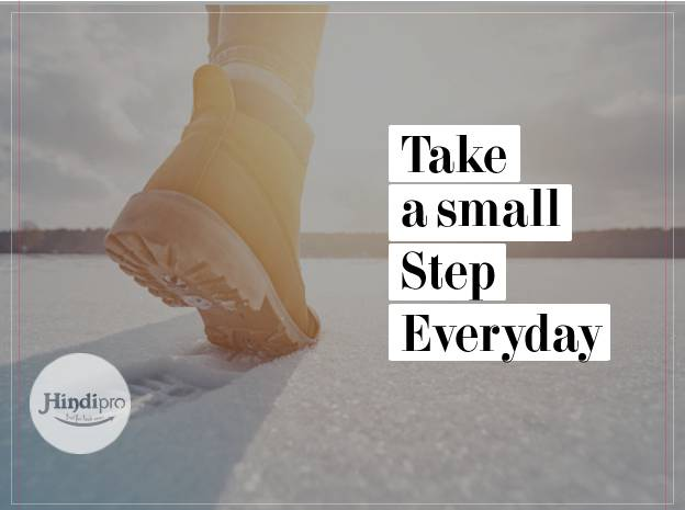 short inspirational quotes 2